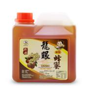 龍眼蜂蜜 1500g