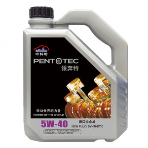 OTTOLINE PENTOTEC Ultra 5W40 SN/CF Fully Synthetic Car Engine oil