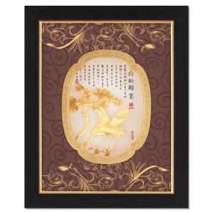 松龄鹤寿:松与鹤,比喻高寿,适用於收藏,生日礼物!
