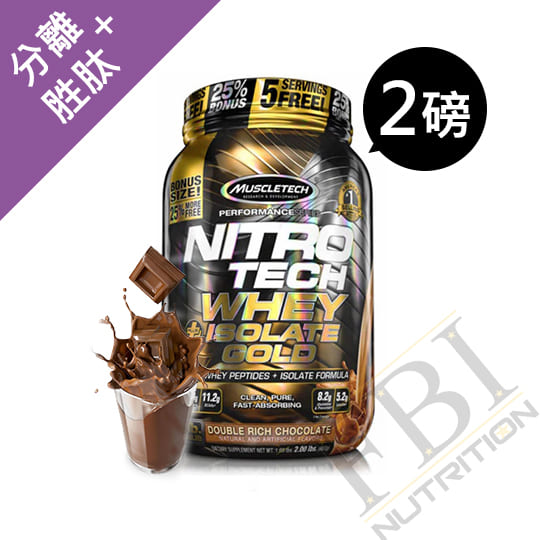 MuscleTech NITRO TECH Isolate GOLD金牌級肌肉科技_2磅
