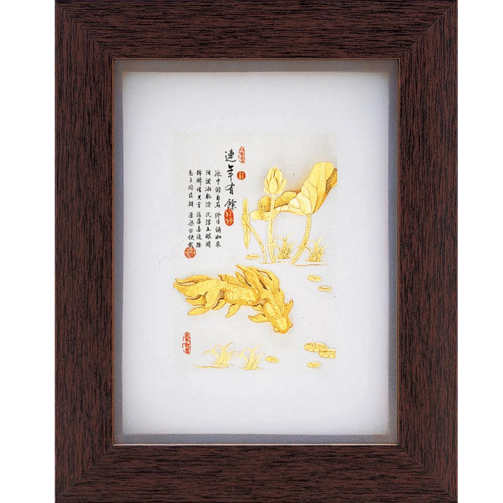 雅鉴鑫品金箔画 黄金画礼物纯金古香系列~【连年有余】(小)