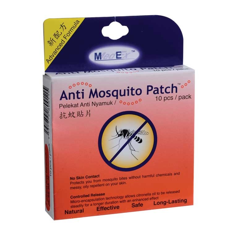 Patch(10pcs),Anti mosquito patch contains high purity and high quality c