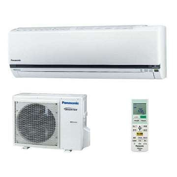 Panasonic國際牌 一對一變頻單冷精品型(CS-J45CA2/CU-J45CA2)