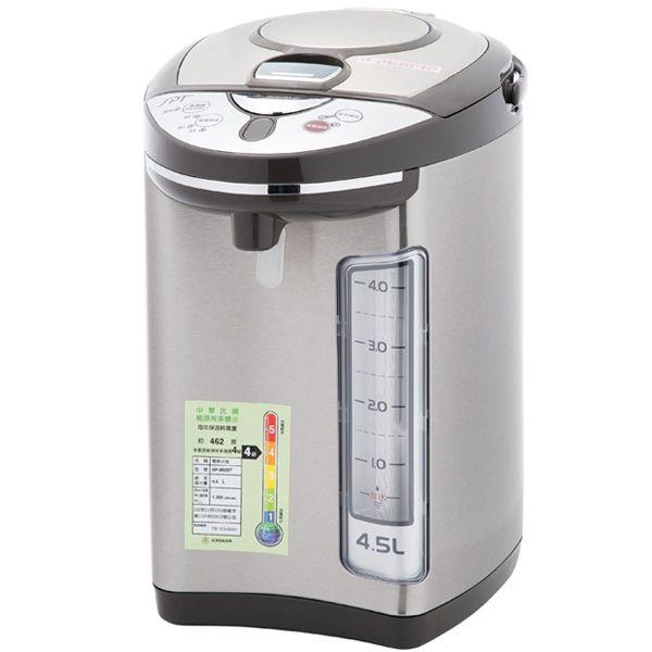 spt 尚朋堂 电热水瓶 sp-852st