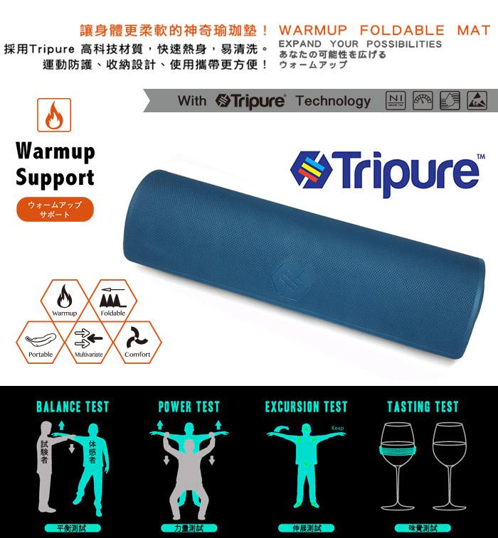 獨創含有遠紅外線、負離子、稀有天然微量礦石的瑜珈墊,快速幫助身體熱身