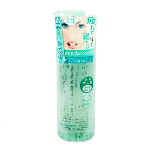 [日本原裝進口]Cleans Express CX溫和即淨卸妝水 300ml (清爽型)