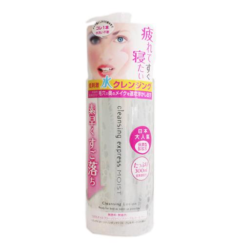 [日本原裝進口]Cleans Express CX溫和即淨卸妝水 300ml (保濕型)
