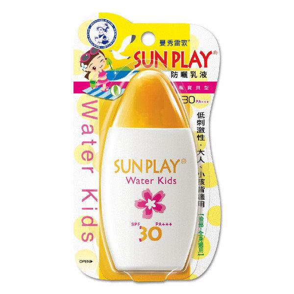 MENTHOLATUM曼秀雷敦SUNPLAY防曬乳液SPF30-親親寶貝型