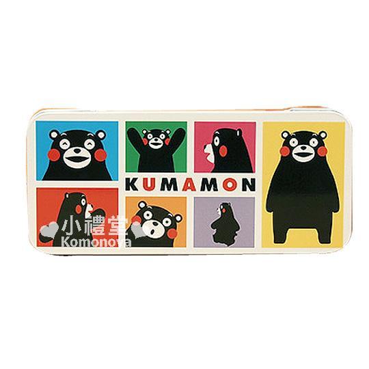 〔小礼堂〕 熊本熊 铁笔盒《白底.彩色.表情动作》增加读书乐趣