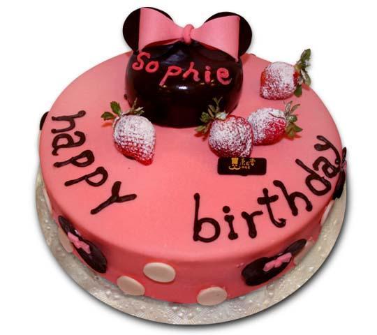 可爱老鼠蛋糕图片大全