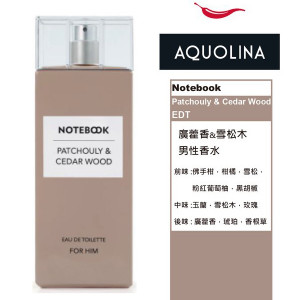 Aquolina  Notebook 筆記本香水系列 廣藿香&雪松木 男性香水 100ML