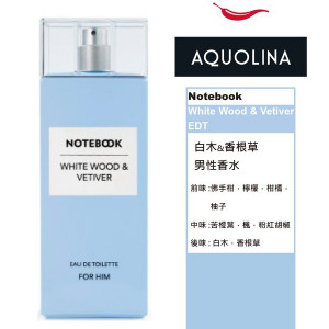 Aquolina  Notebook 筆記本香水系列 白木&香根草 男性香水 100ML