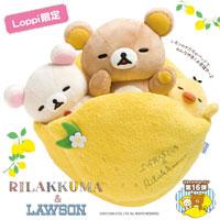 lawson檸檬限定