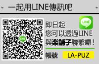Line-LAPUZ