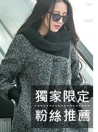 myDress特售_街頭潮流
