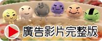 影片banner
