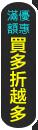 (浮水印)8/29~9/9長褲下殺65折