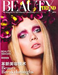 馬來西亞雜誌-BEAUTY TREND雜誌報導