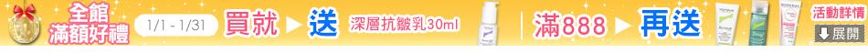 http://fs1.shop123.com.tw/400262/upload/harddisc/4002620_file_283124102949092016122929.jpg