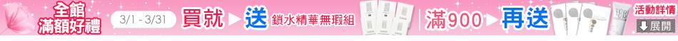 http://fs1.shop123.com.tw/400262/upload/harddisc/4002620_file_958104713744142019022637.jpg