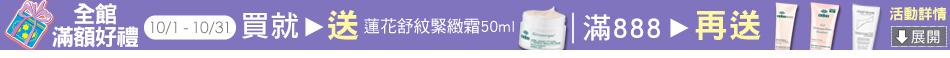 http://fs1.shop123.com.tw/400262/upload/harddisc/4002620_file_299629272410142016093024.jpg