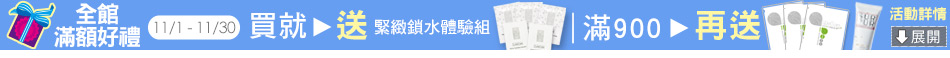 http://fs1.shop123.com.tw/400262/upload/harddisc/4002620_file_203095793548102018103135.jpg