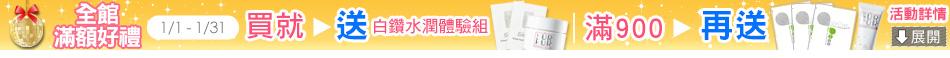 http://fs1.shop123.com.tw/400262/upload/harddisc/4002620_file_249703925854142018122758.jpg