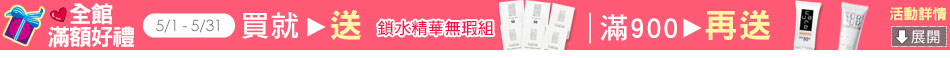 http://fs1.shop123.com.tw/400262/upload/harddisc/4002620_file_571991270324162019042903.jpg