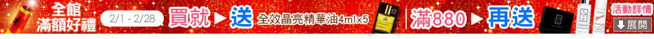 http://fs1.shop123.com.tw/400262/upload/harddisc/4002620_file_696119825004152018013150.jpg