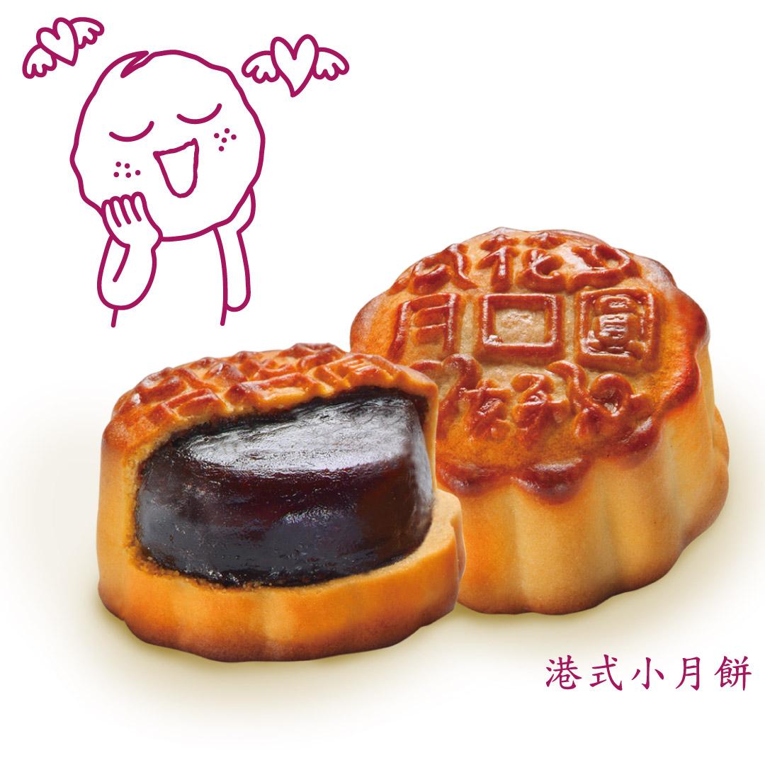 8/27前到货【中秋好礼预购】喜之坊 9入港式小月饼图片