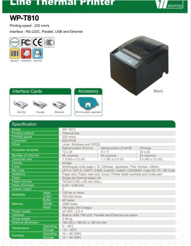 熱感收據機WP-T810