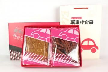 大禮盒(豬肉乾+薯條肉乾)