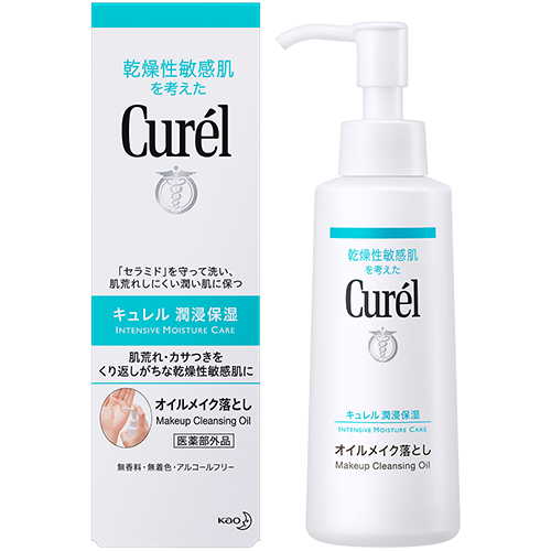 CUREL 潤浸保濕輕質卸粧油 (Makeup Cleansing Oil) 150ml