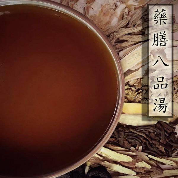 【純素】藥膳聖愈湯(火鍋湯底)