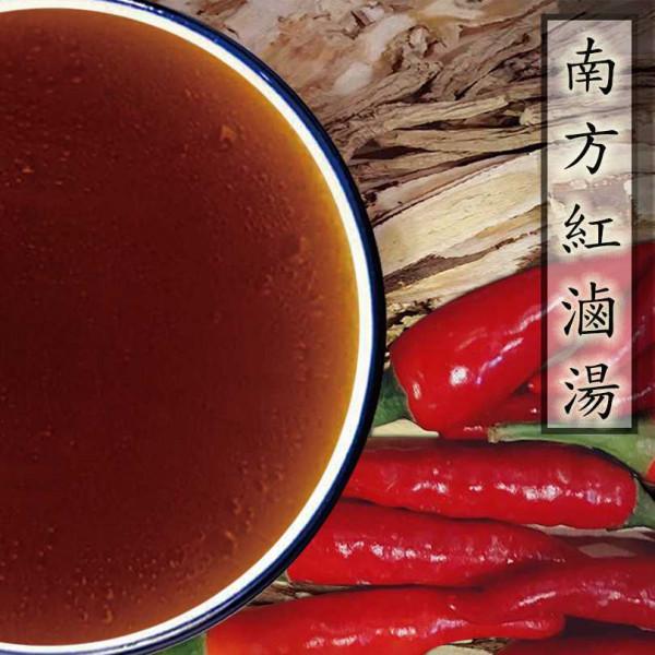 【純素】南方紅滷湯(滷味/火鍋/大鍋湯底)
