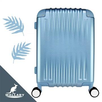 燦爛星辰 PC+ABS拉鍊箱 24吋 水藍 HTX3-24TB