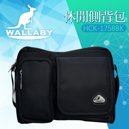 WALLABY 袋鼠牌 MIT 休閒側背包 HCK-1758BK
