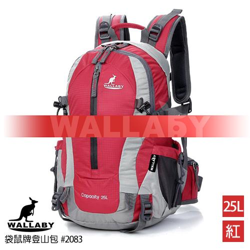 WALLABY 袋鼠牌 戶外旅行 登山包 雙肩包 尼龍 防水運動背包 紅色 25L