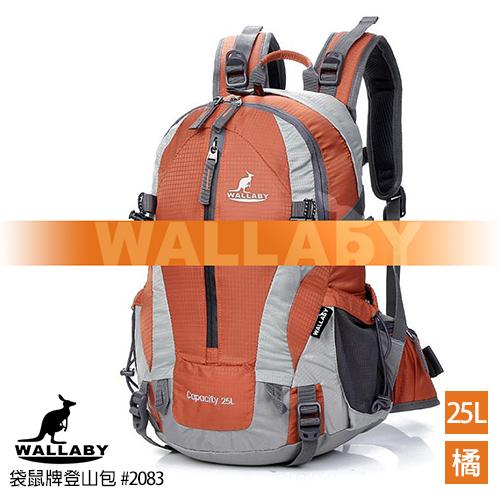 WALLABY 袋鼠牌 戶外旅行 登山包 雙肩包 尼龍 防水運動背包 橘色