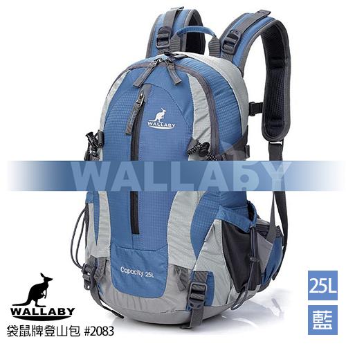 WALLABY 袋鼠牌 戶外旅行 登山包 雙肩包 尼龍 防水運動背包 深藍色