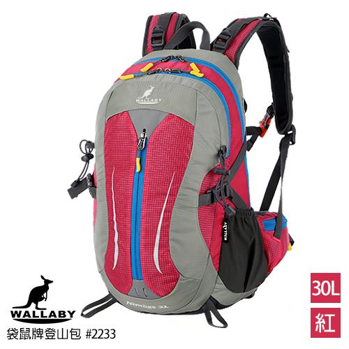 WALLABY 袋鼠牌 戶外旅行 登山包 雙肩包 尼龍 防水運動背包 紅色 30L
