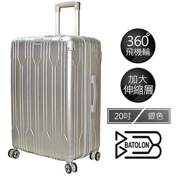 璀璨之星系列 ABS+PC 金屬紋 拉鍊 行李箱 2233-S 銀色