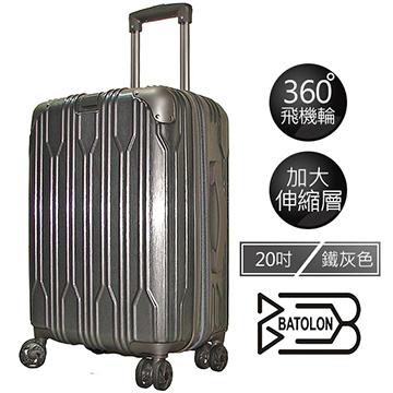 璀璨之星系列 ABS+PC 金屬紋 拉鍊 行李箱 2233-HG 鐵灰色