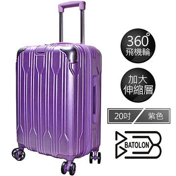 璀璨之星系列 ABS+PC 金屬紋 拉鍊 行李箱 2233-P 紫色