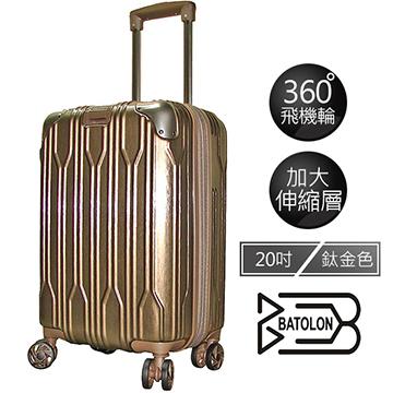 璀璨之星系列 ABS+PC 金屬紋 拉鍊 行李箱 2233-BR 鈦金色