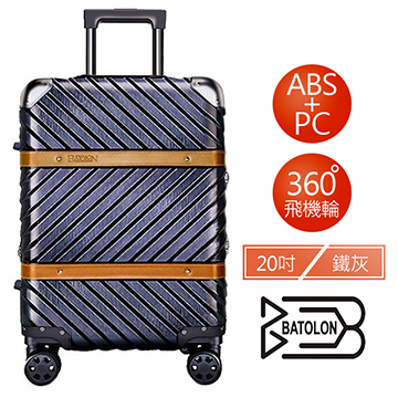 幸福旅程系列 ABS+PC 典雅風格鋁框箱 2237-HG 鐵灰色