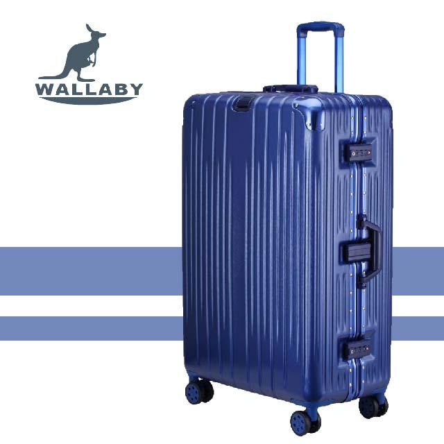 ABS+PC 直條紋 鋁框行李箱 藏青藍 LT1371-DL