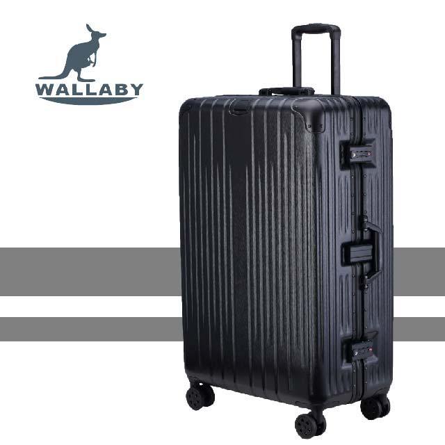 ABS+PC 直條紋 鋁框行李箱 漆黑 LT1371-BK