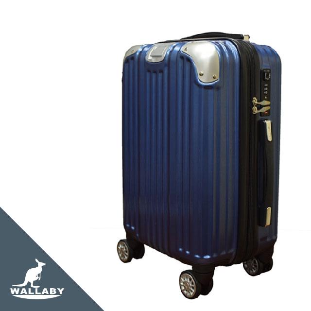 直條紋 ABS+PC拉鍊箱 深藍色 SI1609-DL