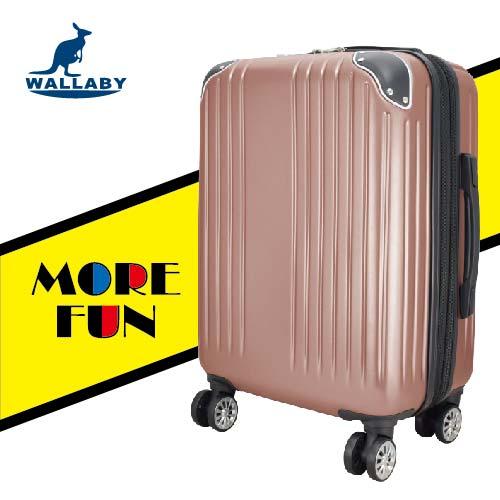直條紋防刮耐磨 ABS+PC 拉鍊行李箱 玫瑰金 LT72247-RG
